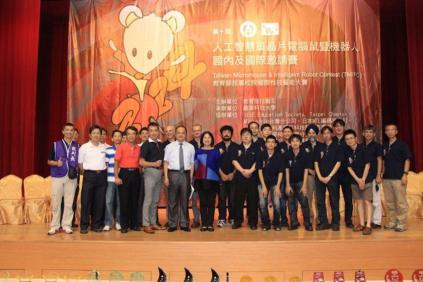 2014 taiwan group